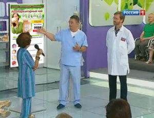 Что говорит Александр Мясников о грибке ногтей?