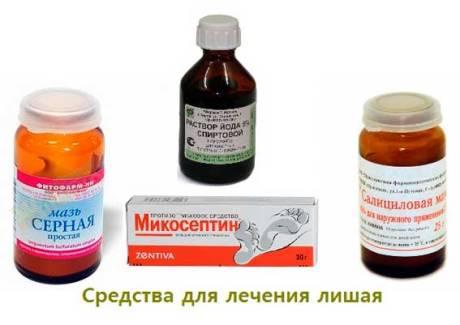 Чем лечить розовый лишай у человека: препараты