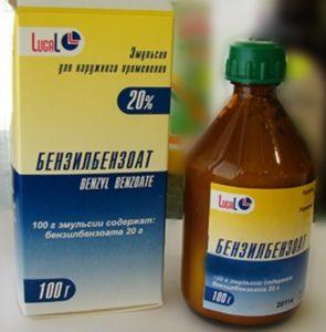 Применение эмульсии Бензилбензоат от вшей