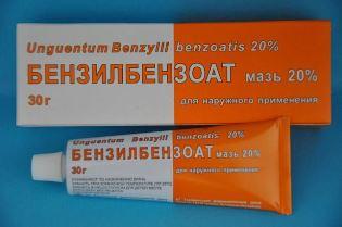 Все самое важное о препарате Бензилбензоат: от чего помогает и как применять