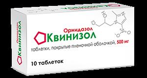 Таблетки Квинизол: инструкция по применению, цена, аналоги