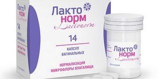 Свечи Лактонорм: инструкция по применению, цена, отзывы
