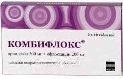 Таблетки Комбифлокс: инструкция по применению, цена, аналоги, отзывы