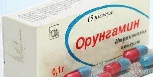 Орунгамин против грибковых инфекций: эффективен ли препарат?