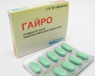С чем поможет справиться препарат Гайро, и какие у него противопоказания?
