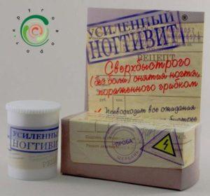 Чем отличается усиленный препарат?