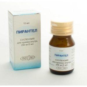 Пирантел (суспензия и таблетки) для детей в взрослых - цена, аналоги, побочные действия