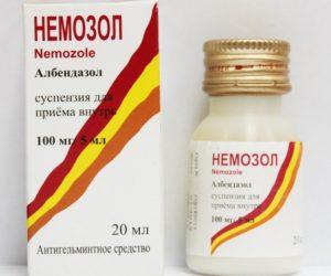 Немозол - инструкция по применению для профилактики