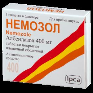 Немозол (Альбендазол) от паразитов для детей и взрослых