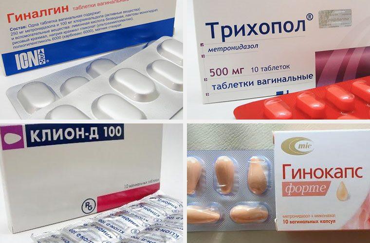 Начто можно заменить лекарство?