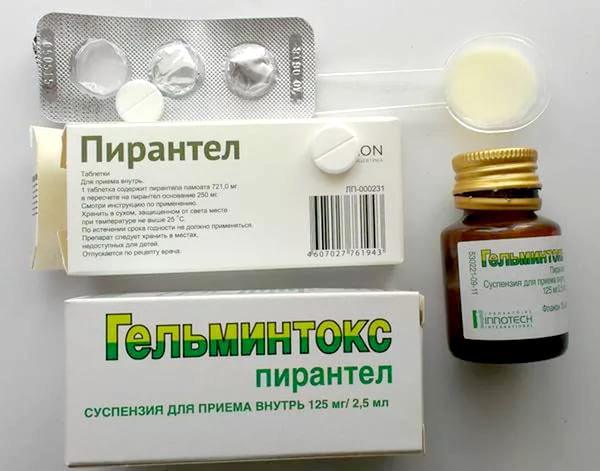 гельминтокс суспензия для детей
