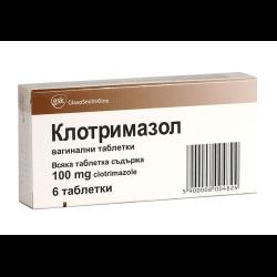 противогрибковый препарат Клотримазол - состав, инструкция по применению, стоимость и отзывы.