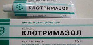 Противогрибковый препарат Клотримазол - состав, инструкция по применению, стоимость и отзывы