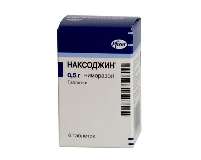 """Таблетки """" Наксоджин"""": инструкция по применению, аналоги, цена, фото, отзывы"""