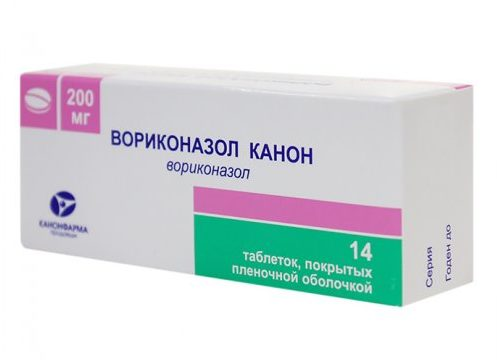вориконазол таблетки